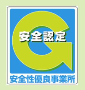 Gマークのロゴ