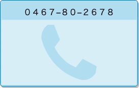 電話フォーム